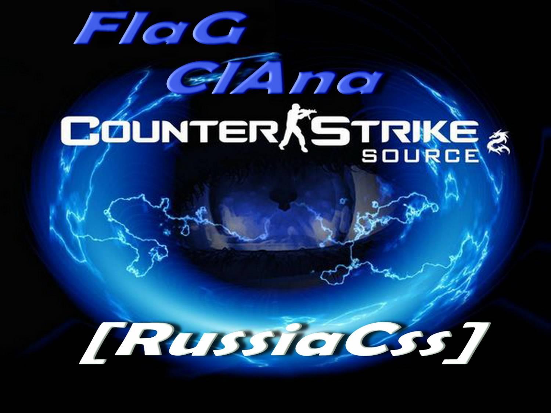 Готовые Сервера CSS. Категория. Counter-Strike Source. Раздел